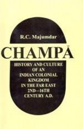 Champa (2 Volumes in One Bound)
