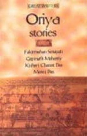 Oriya Stories