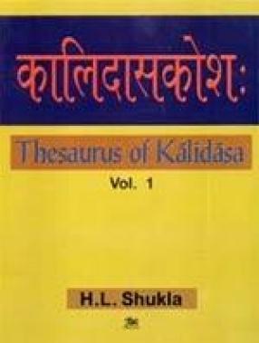 Thesaurus of Kalidasa (In 2 Volumes)