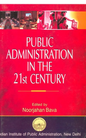Public Administration in the 21st Century