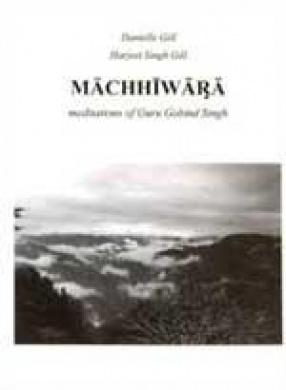 Machhiwara: Meditations of Guru Gobind Singh