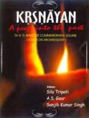 Krsnayan: A Peep into The Past