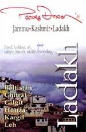Parvez Dewan's Jammu, Kashmir, Ladakh: Ladakh