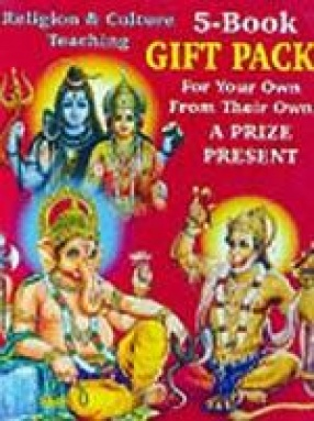 A Five - Book Gift Pack of Religious Epics