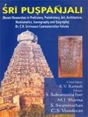 Sri Puspanjali (In 2 Volumes)