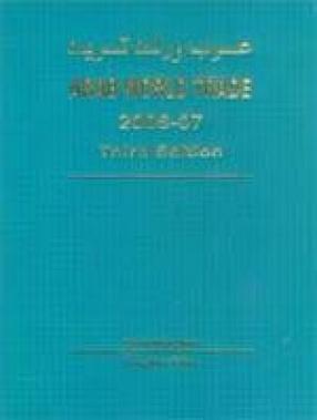 Arab World Trade 2006-07