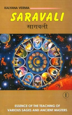 Saravali of Kalyana Varma (In 2 Volumes)