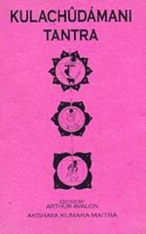 Kulachudamani Tantra