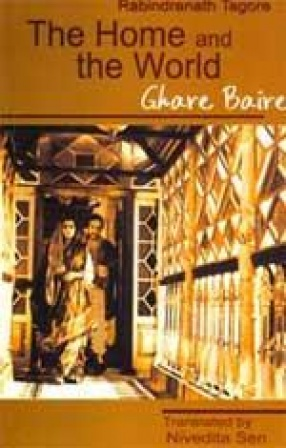 The Home and The World: Ghare Baire