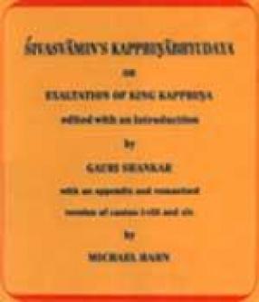 Kapphinabhyudaya of Sivaswamin or Exaltation of King Kapphina