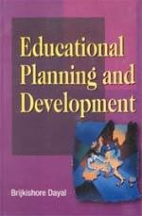 Educational Planning and Development