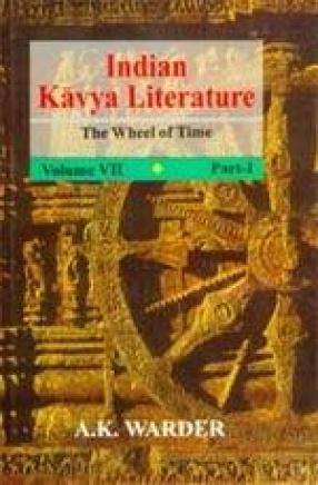 Indian Kavya Literature (Volume VII, 2 Parts)
