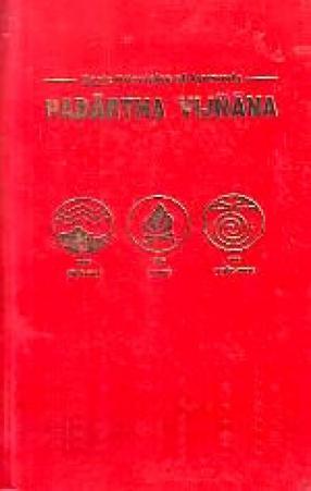Padartha Vijnana: Basic Principles of Ayurveda