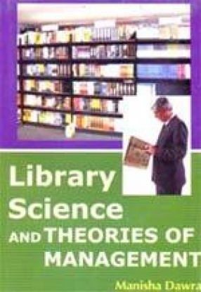 Library Science and Theories of Management
