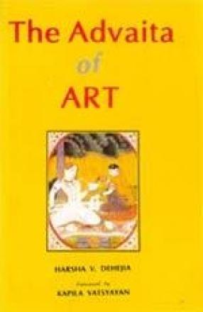 The Advaita of Art