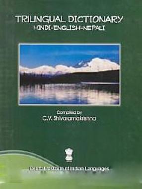 Trilingual Dictionary: Hindi-English-Nepali