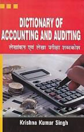 Dictionary of Accounting and Auditing