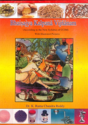 Bhaisajya Kalpana Vijnanam