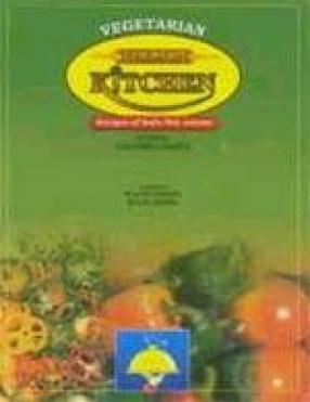 Vegetarian Hindustani Kitchen (With multicolour illustrations)