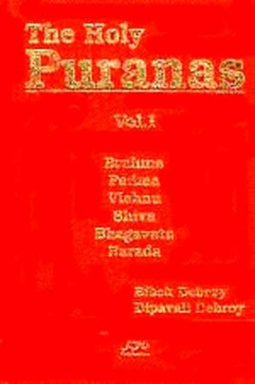 The Holy Puranas (In 3 Volumes)
