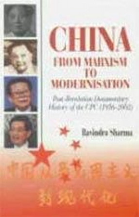 China: From Marxism to Modernisation