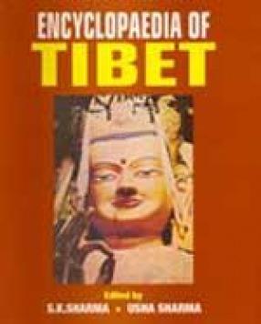 Encyclopaedia of Tibet (In 7 Volumes)