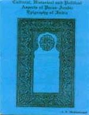 Cultural, Historical and Political Aspects of Perso-Arabic Epigraphy of India