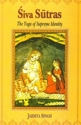 Siva Sutras: The Yoga of Supreme Identity