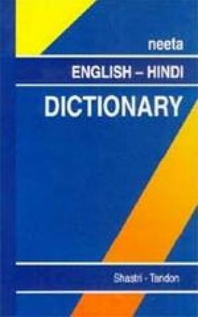 Neeta English-Hindi Dictionary (English-Hindi)