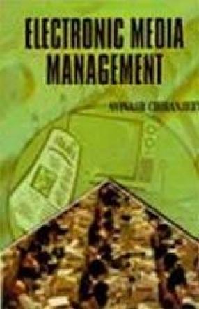 Electronic Media Management