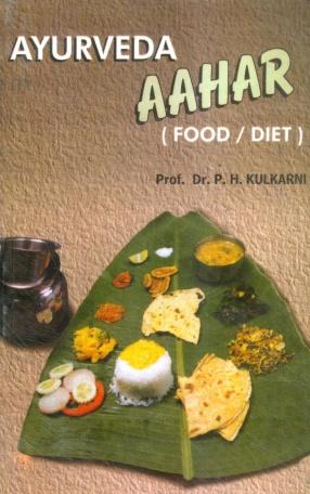 Ayurveda Aahar (Food/Diet)