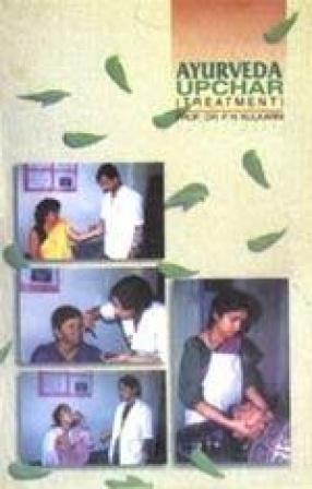 Ayurveda Upchar (Treatment)