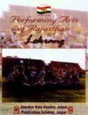 Performing Arts of Rajasthan: Lokrang