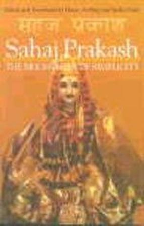 Sahaj Prakash: The Brightness of Simplicity