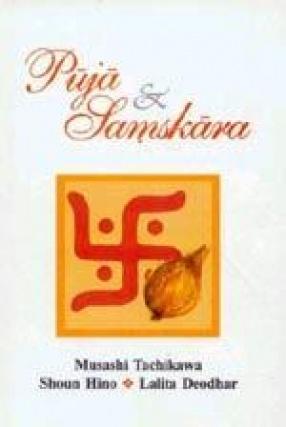 Puja & Samskara