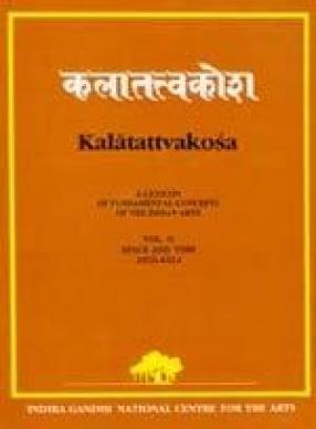 Kalatattvakosa: A Lexicon of Fundamental Concepts of the Indian Arts (Volume II)