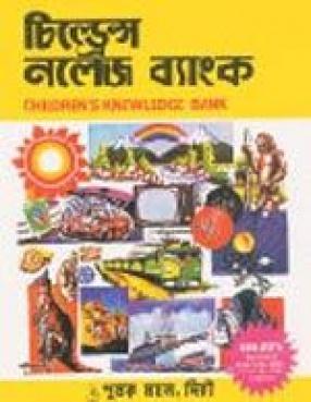 Children's Knowledge Bank (Volume 5)