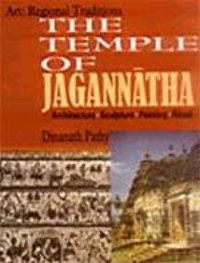 Art: Regional Traditions: The Temple of Jagannatha