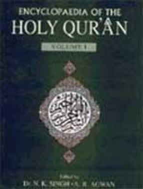 Encyclopaedia of the Holy Qur'an (In 5 Volumes)