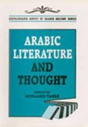 Arabic Literature and Thought