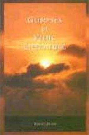 Glimpses of Vedic Literature