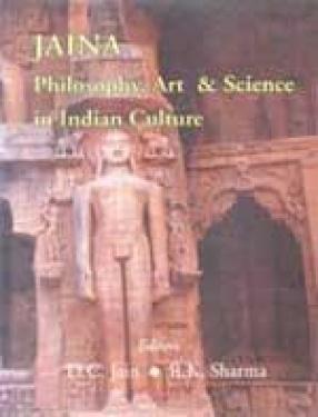 Jaina Philosophy, Art & Science in Indian Culture (In 2 Volumes)