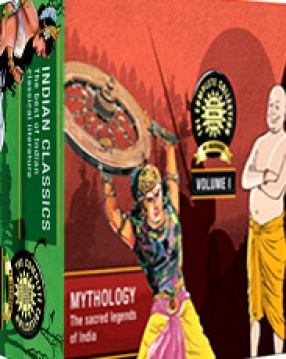 The Complete Collection, Volume 1: Amar Chitra Katha
