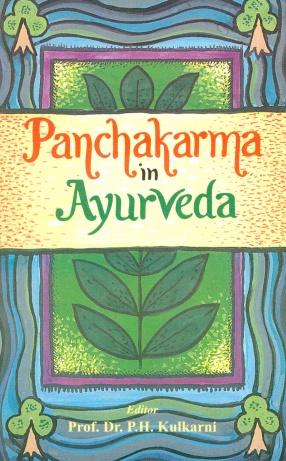 Panchakarma in Ayurveda