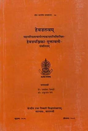 Hevajratantram: With Muktavali Panjika of Mahapanditacarya Ratnakarasanti