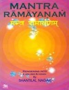 Mantra Ramayanam