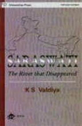 Saraswati: The River that Disappeared