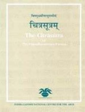 The Citrasutra of the Visnudharmottara Purana