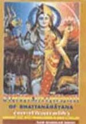 Stavacintamani of Bhattanarayana