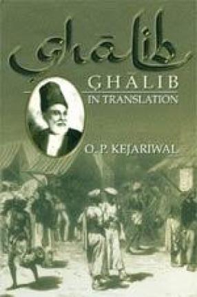Ghalib: In Translation